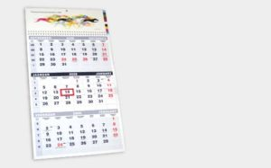 Chaser Offset Wall Calendar Wire-O
